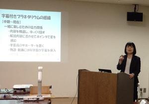 山岡講師2-(2).jpg